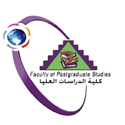 Faculty of Postgraduate Studies - The Future University, Sudan