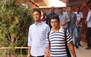 The Future University - Sudan