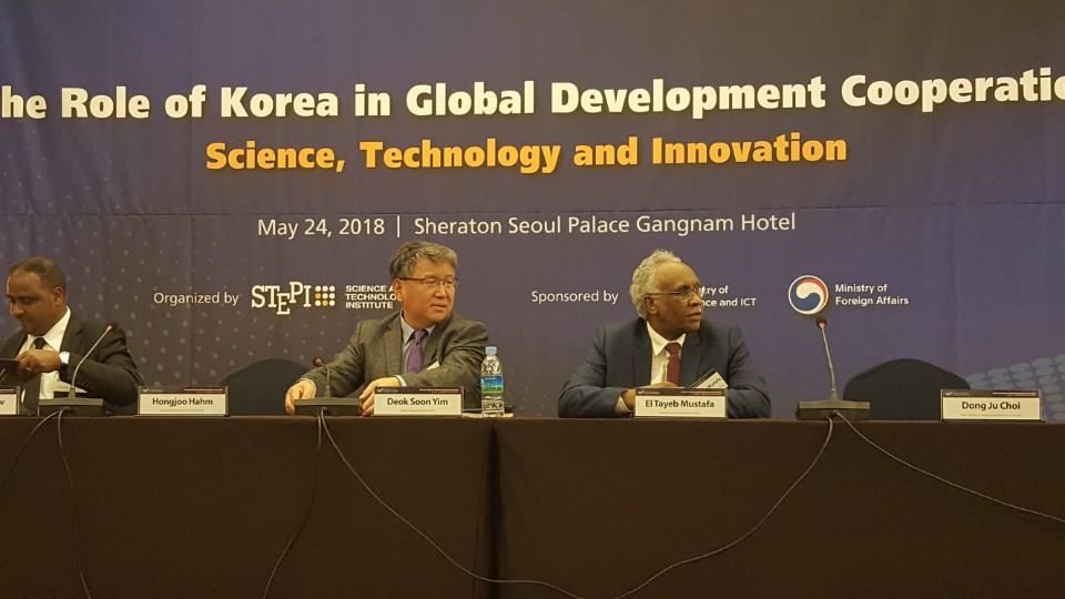 2018 STEPI International Symposium